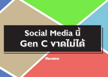 Social-media-GenC-NEED-HEAD-1140x502